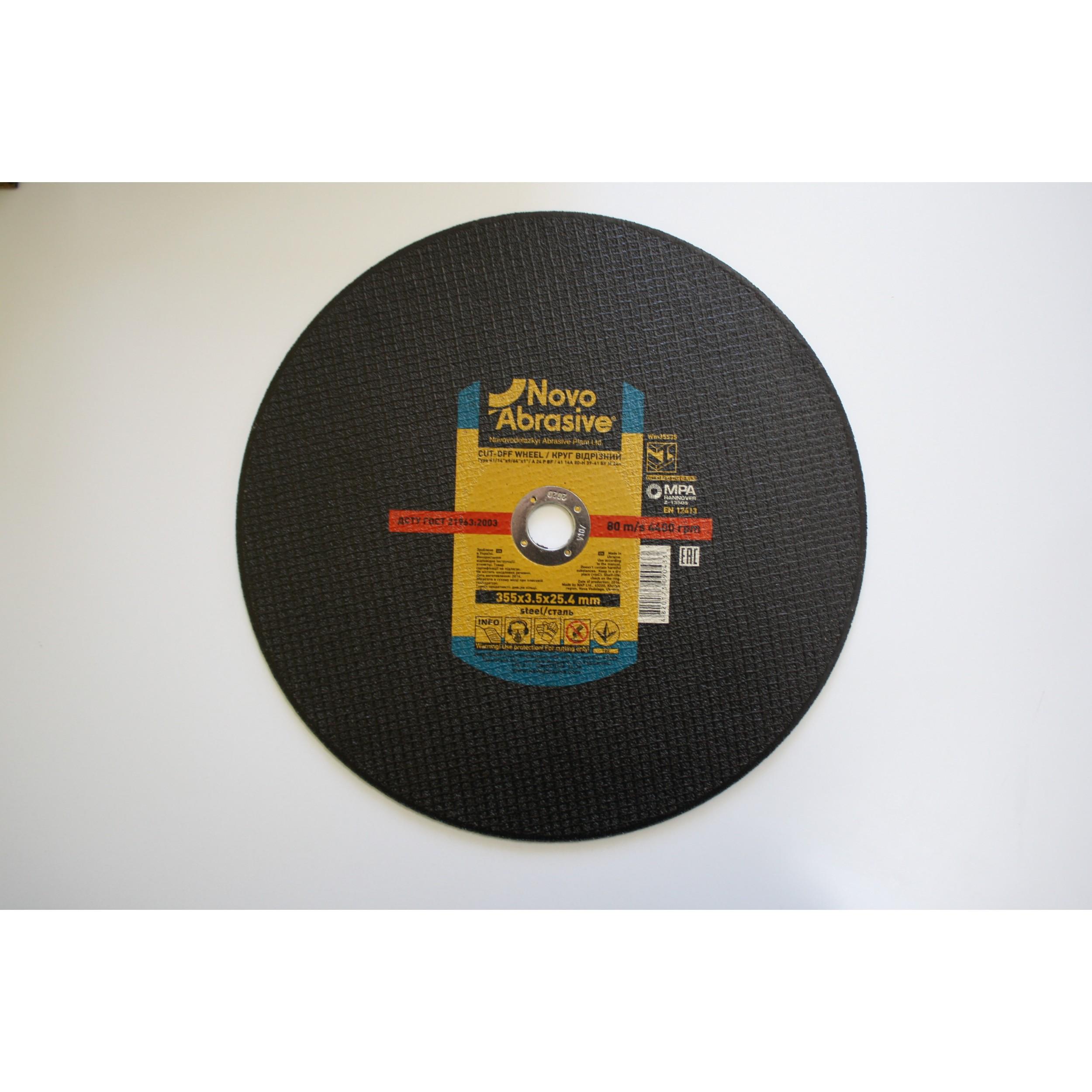 Disc  pentru metal NovoAbrasive 41 14A 350 x 3.0 x 25.4